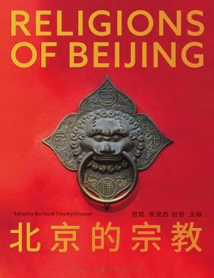 Religions of Beijing Cover