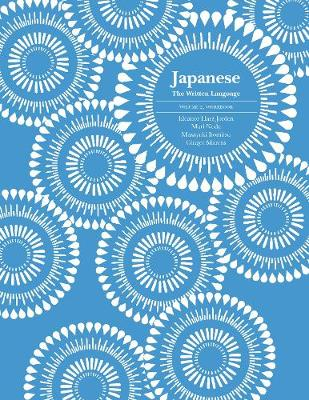 Japanese: The Written Language: Volume.. Cover