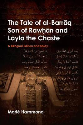 The Tale of al-Barraq Son of Rawhan and.. Cover