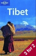 Tibet TSK 7e